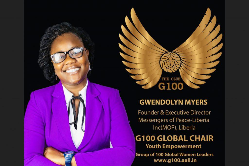 Gwendolyn Myers GC '14